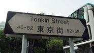 Tonkin Sign