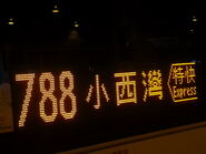 CTB E50D Side Electronic Destination Sign