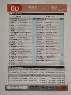 KMB 6D Leaflet 2013-08-24 2