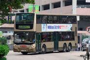 LJ9081-238M