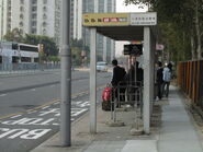 Siu Lek Yuen Road Playground 1