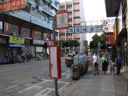 Wing Sing Lane Reclamation Street