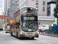 42A AVBWU29 Shanghaist