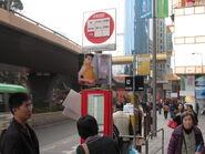 China Hong Kong City Canton Road 1