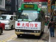 Hankow Road M4