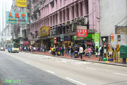 Kam Hong Street, King's Road -West