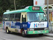 LJ7081 Hong Kong Island 39C 30-12-2017