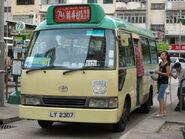 Fook Hong Street r74A
