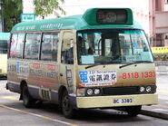 GMB 50A SHSS-1
