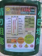 HKGMB 24A info Jul12