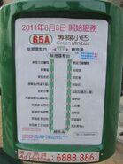 HKGMB 65A info Dec11