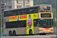 KM3192-261