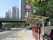 LCGSS Lung Cheung Road 4