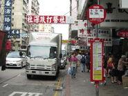 Pei Ho Street CSWR N2