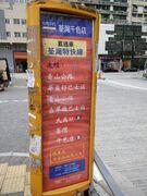 Sam Chuk Street Minibus 4