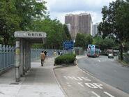 Yiu On Estate W1