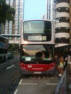 810 K17(MTR)