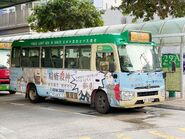 AV6208 Kowloon 29A in Kowloon Tong 05-05-2020