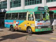 HKGMB 43M DC2922 20200815