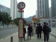 Leung Kit Wa PS(2)