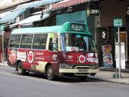 Lion Rock Road Minibus 2