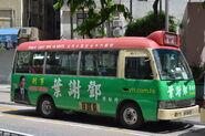 PLB Yuen Long Racecourse Shui Che Kwun Street