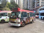 TK9507 Mei Foo to To Kwa Wan
