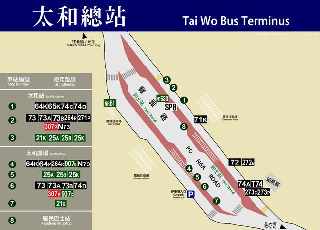 Tai Wo BT map