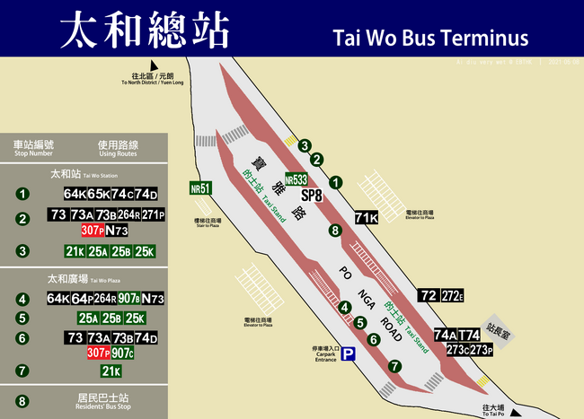 Tai Wo BT map