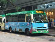 WG5504 Hong Kong Island 63A 23-08-2019