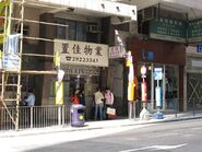 Wing Hing St 20110409