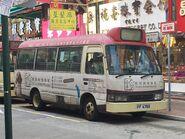FF4768 Tai Po to Sheung Shui(To Luen Wo Hui departure) 22-10-2019