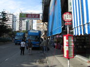 Fuk Wa Street Nam Cheong Street 2
