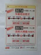 KMB 307AB Leaflet 2011-07-25 1