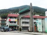 赤立角新村