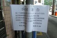 GMB 140M Notice