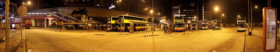 Macau Ferry Pano