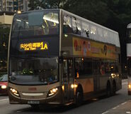 TL6239 1A