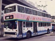 CMB MB11 641