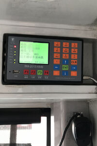 Carrun BM-2013-KMB Control panel