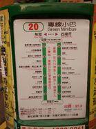 HKGMB 20 info eff 20141231