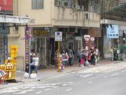 Ho Man Tin Street