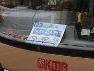 KMB 268X To Jordan Cardboard