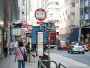 Kwong Cheung Street CPR 1