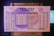 Sun Yuen Long Centre 2F 201707 -4