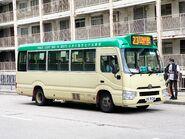 VS9134 Hong Kong Island 23 04-08-2020