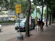Wui Cheung Road CR2 201510