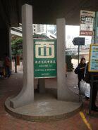 AMS minibus stop