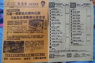 CTB 930X Leaflet 2