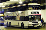 HT475-62X